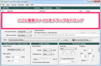 Pazera Free PSP Video Converter