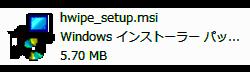 hwipe_setup.msi