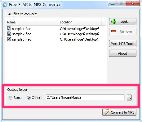 Freemake Audio Converter の評価・使い方 - フリー …