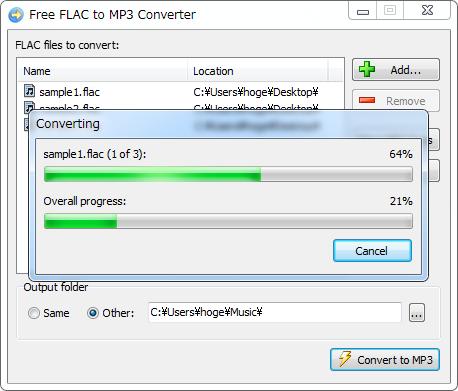 convert wav to flac